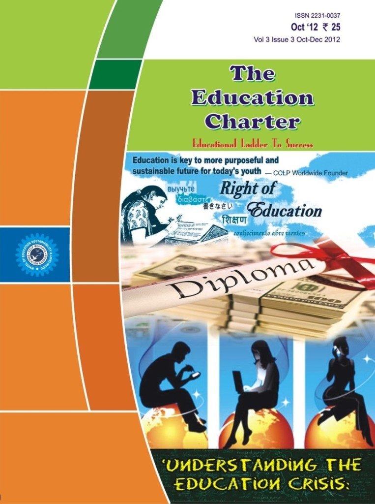Book Cover: The Education Charter ( Volume III Issue III)