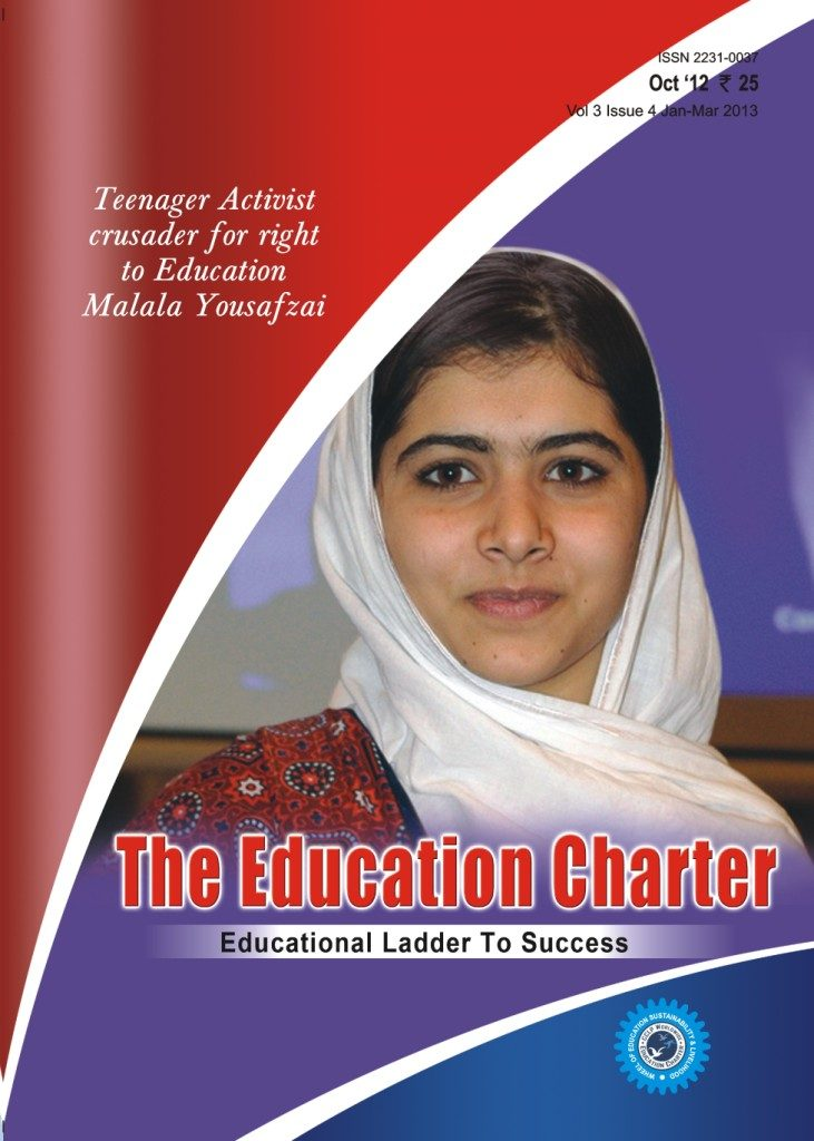 Book Cover: The Education Charter (Volume III issue IV)