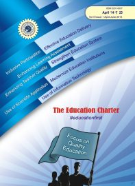 Book Cover: The Education Charter ( Volume V Issue I)
