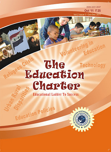 Book Cover: The Education Charter (Volume II Issue III)