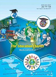 Book Cover: The Education Charter:  (Volume VII Book IV)