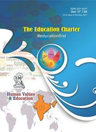 Book Cover: The Education Charter (Volume Book VIII Issue III)