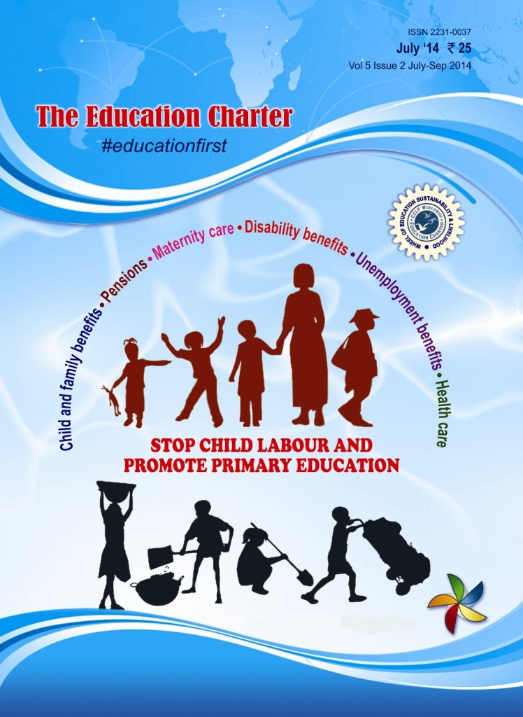 Book Cover: The Education Charter (Volume V Issue II)