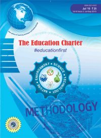 Book Cover: The Education Charter (Volume VI Issue II)