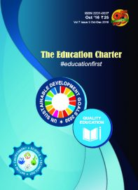 Book Cover: The Education Charter (Volume VII Issue III)