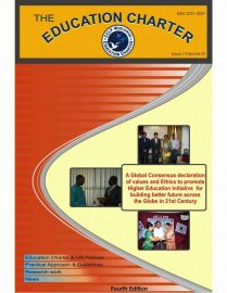Book Cover: The Education Charter (Fourth Edition)