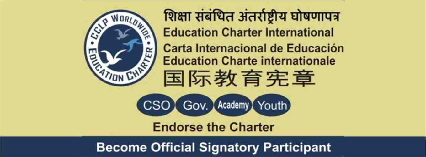 Welcome to Education Charter