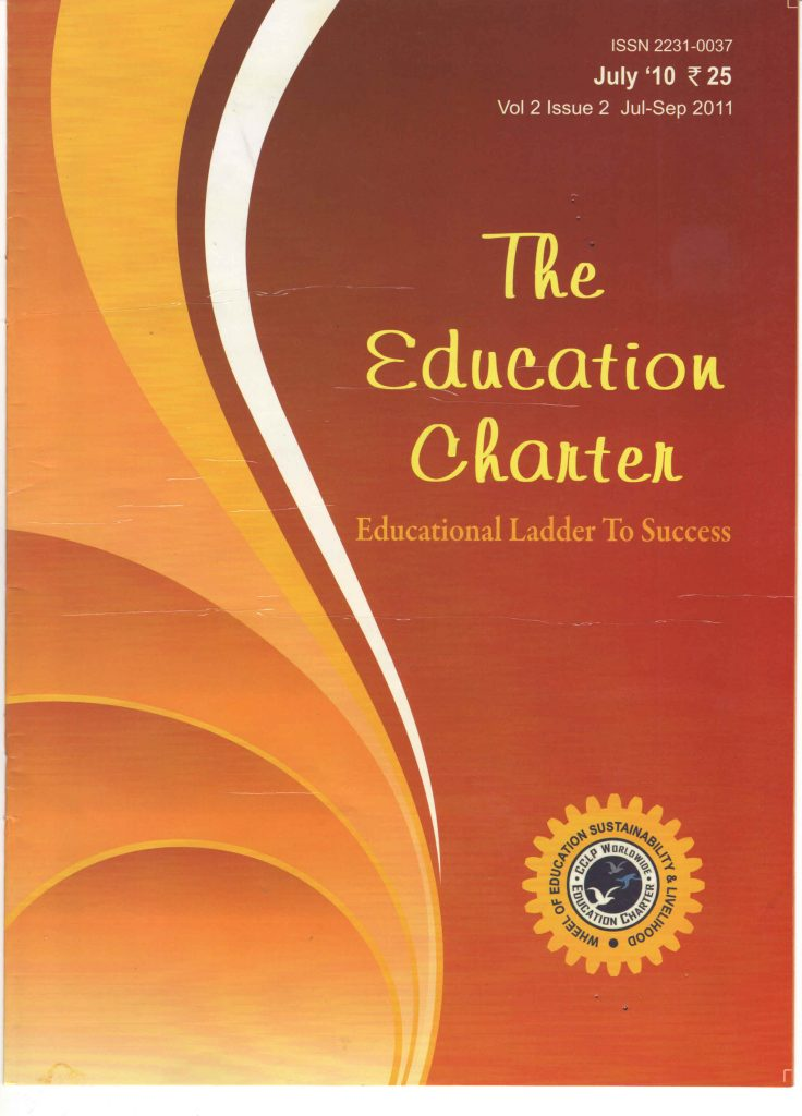 Book Cover: The Education Charter (Volume II Issue II)