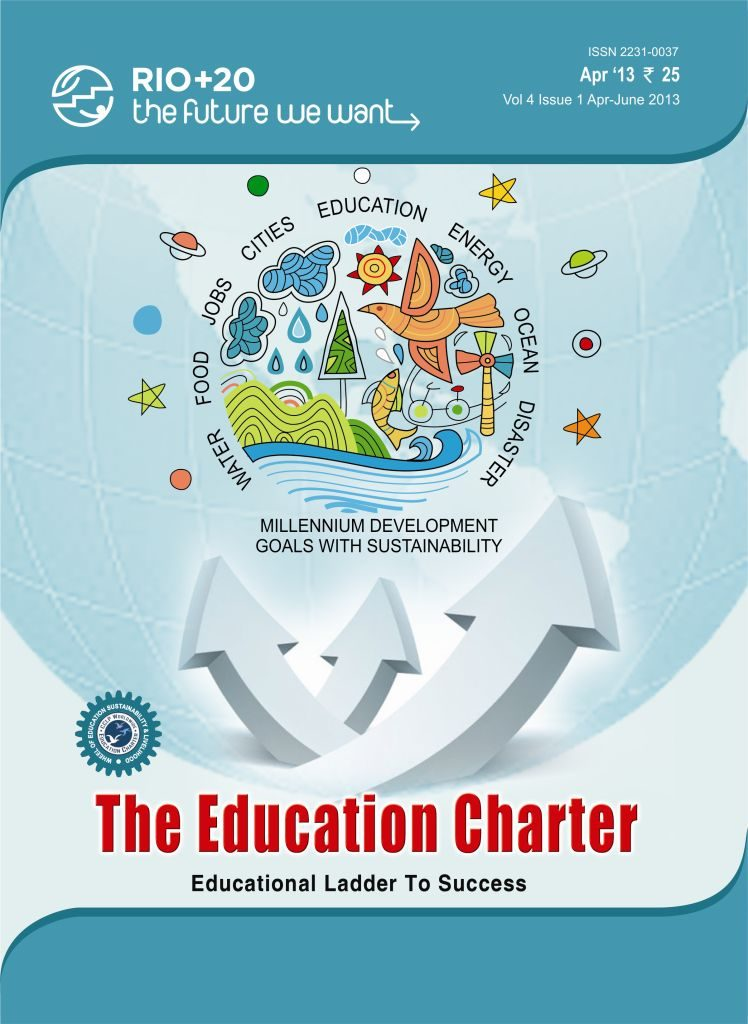 Book Cover: The Education Charter (Volume IV Issue I)
