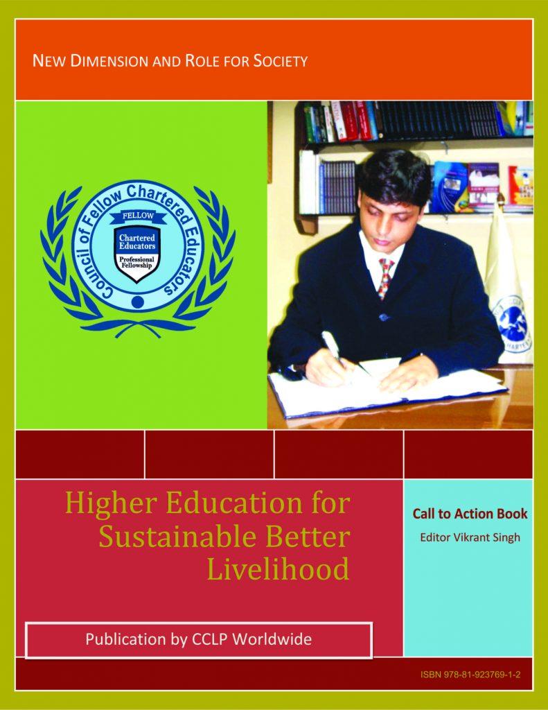 Book Cover: Higher Education For Better Livelihood